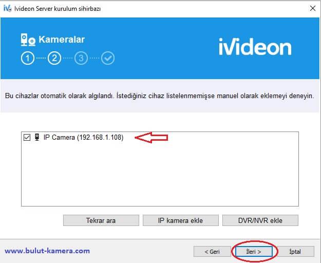 ivideon server
